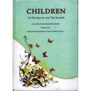Children in The Quran and The Sunnah-al-Burāq