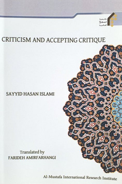 Criticism and Accepting Critique-al-Burāq
