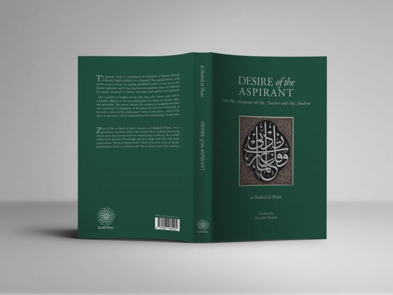 Desire of the Aspirant: On the Etiquette of the Teacher and the Student