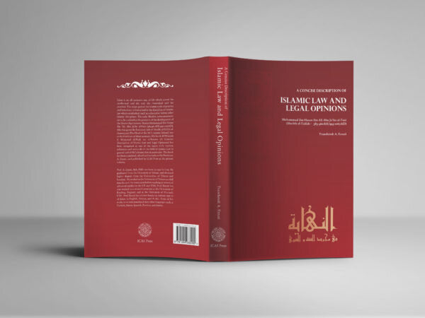 A Concise Description of Islamic Law and Legal Opinions