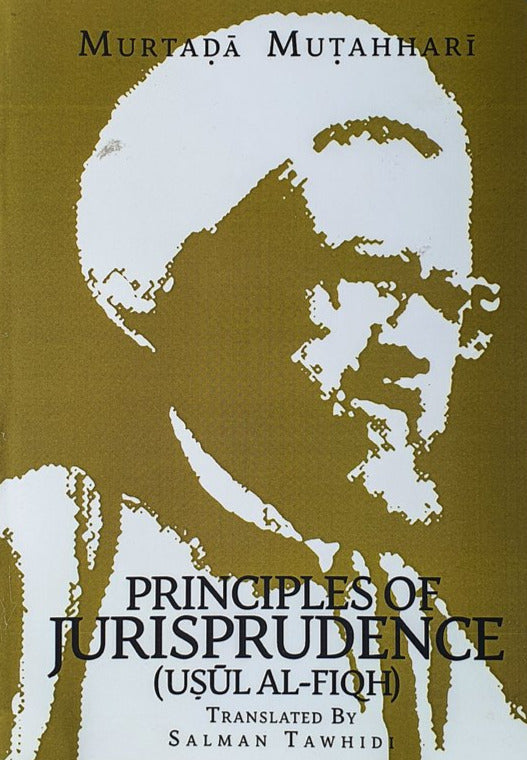 Principles of Jurisprudence-al-Burāq