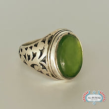 Load image into Gallery viewer, Islamic Ring (Green)