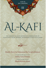 Load image into Gallery viewer, Al-Kafi Book III: God and His Oneness-al-Burāq