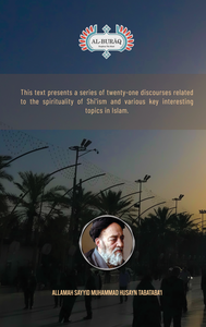 Spirituality of the Shi'ism and Other Discourses