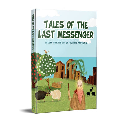 Tales of the Last Messenger-al-Burāq