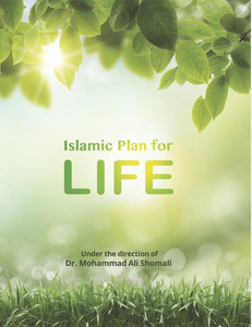 Islamic Plan for Life