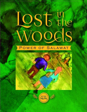 Lost in the Woods: Power of Salawat-al-Burāq