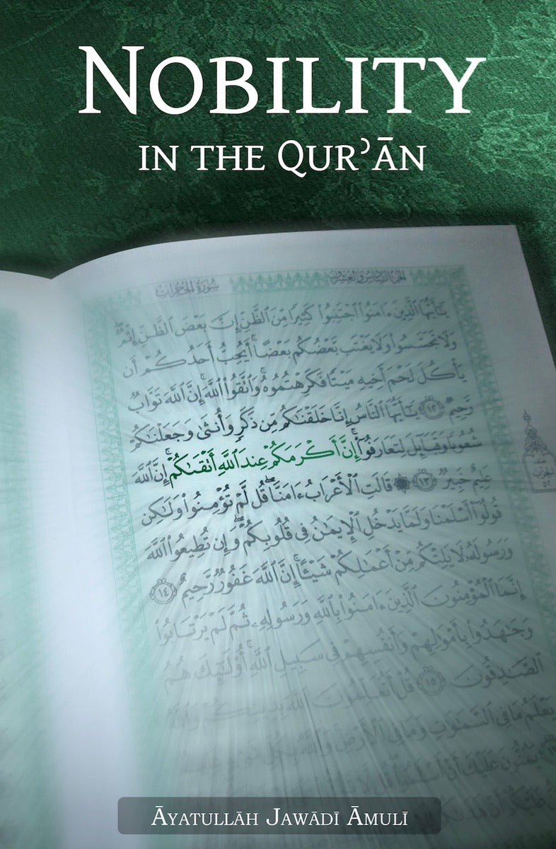 Nobility in the Qur'an