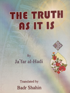 The Truth As It Is-al-Burāq