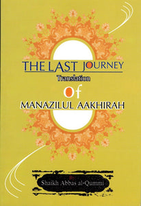 The Last Journey: Translation of Manazilul Akhira - Shaykh Abbas al-Qummi