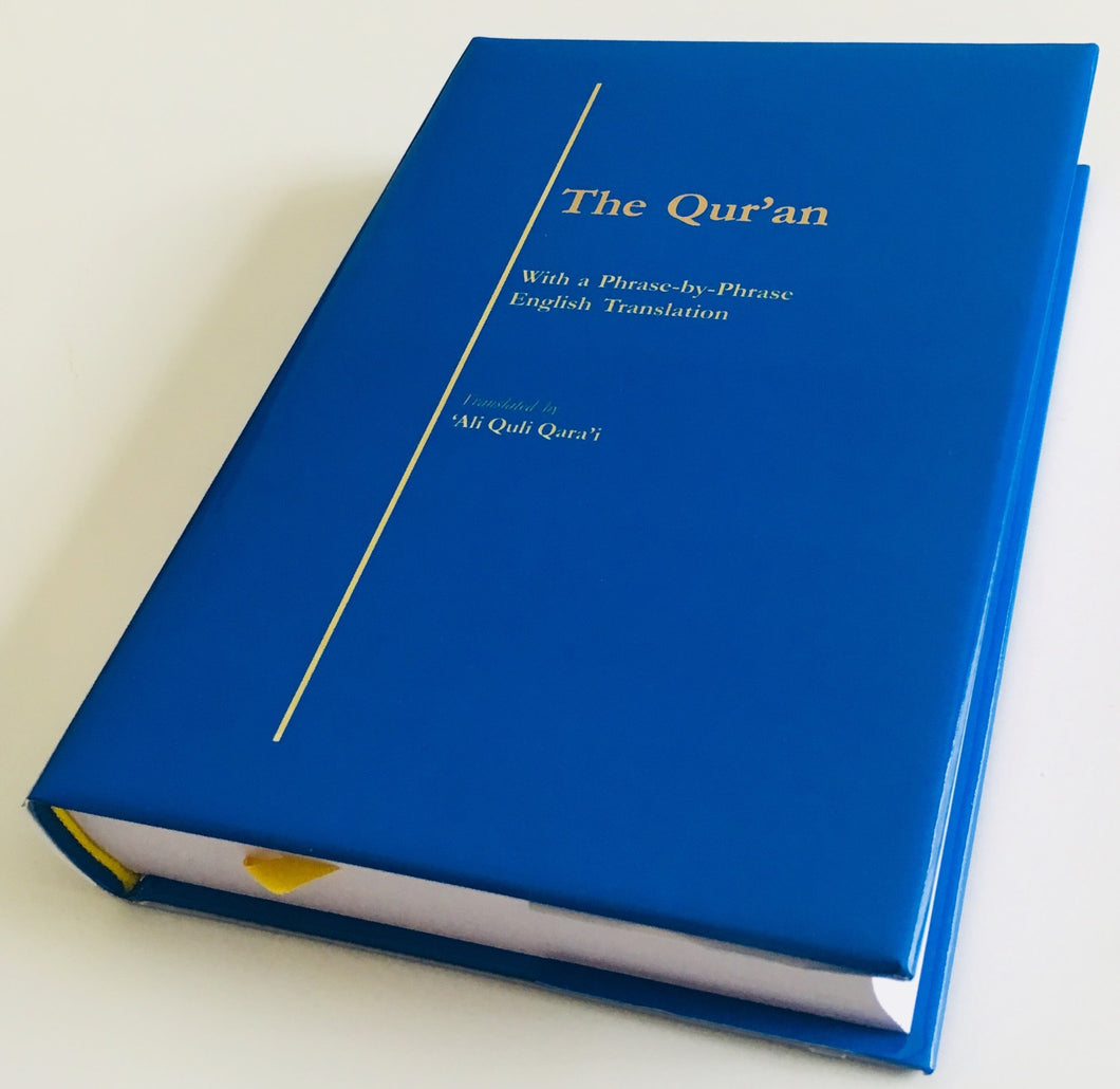 The Qur'an: With a Phrase by Phrase English Translation