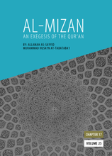 Load image into Gallery viewer, Tafsir Al-Mizan Volume 25