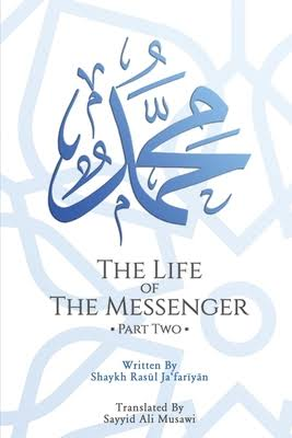 The Life of the Messenger- Part Two: A Look at the Social and Political Life of the Prophet Muhammad-al-Burāq