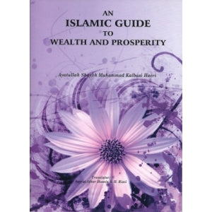 An Islamic Guide to Wealth and Prosperity-al-Burāq