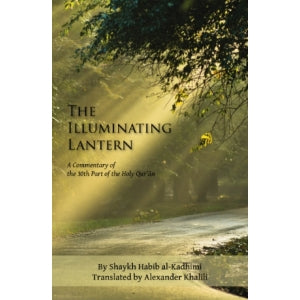 The Illuminating Lantern: An Exposition of Subtleties from the Quran