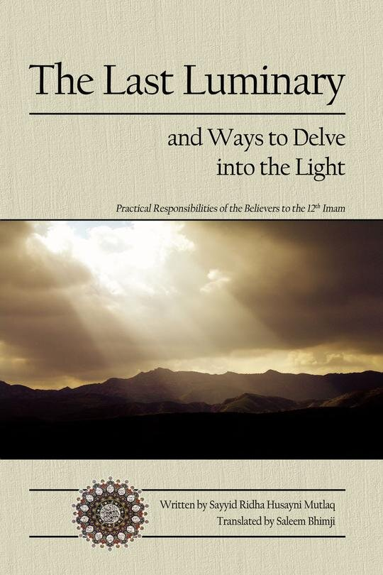 The Last Luminary And Ways to Delve Into The Light-al-Burāq