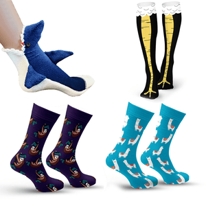 Best-Sellers Socks Bundle