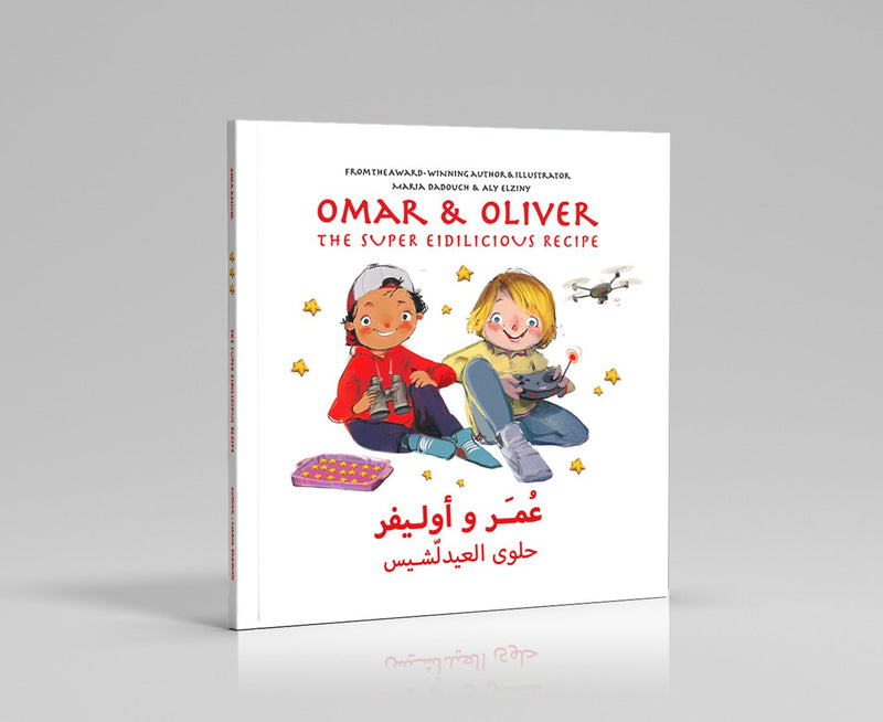 Omar and Oliver islamic childrens story
