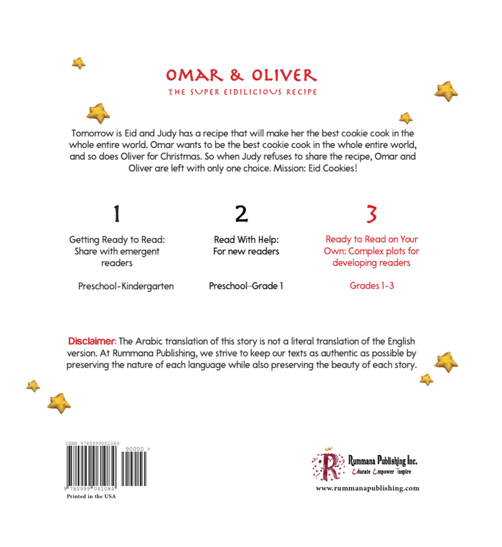 Omar and Oliver The Super Eidilicious Recipe (a bilingual, interfaith Eid story)