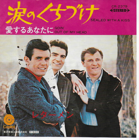 Lettermen - Sealed with a kiss (Japanse uitgave)