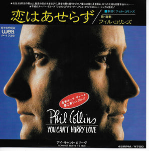 Phil Collins - You can't hurry love (Japanse uitgave)