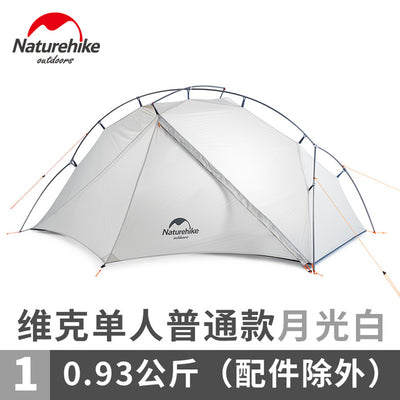 Naturehike VIK Serie Outdoor single tent ultra light 0.93kg - Canada Camp and Hike