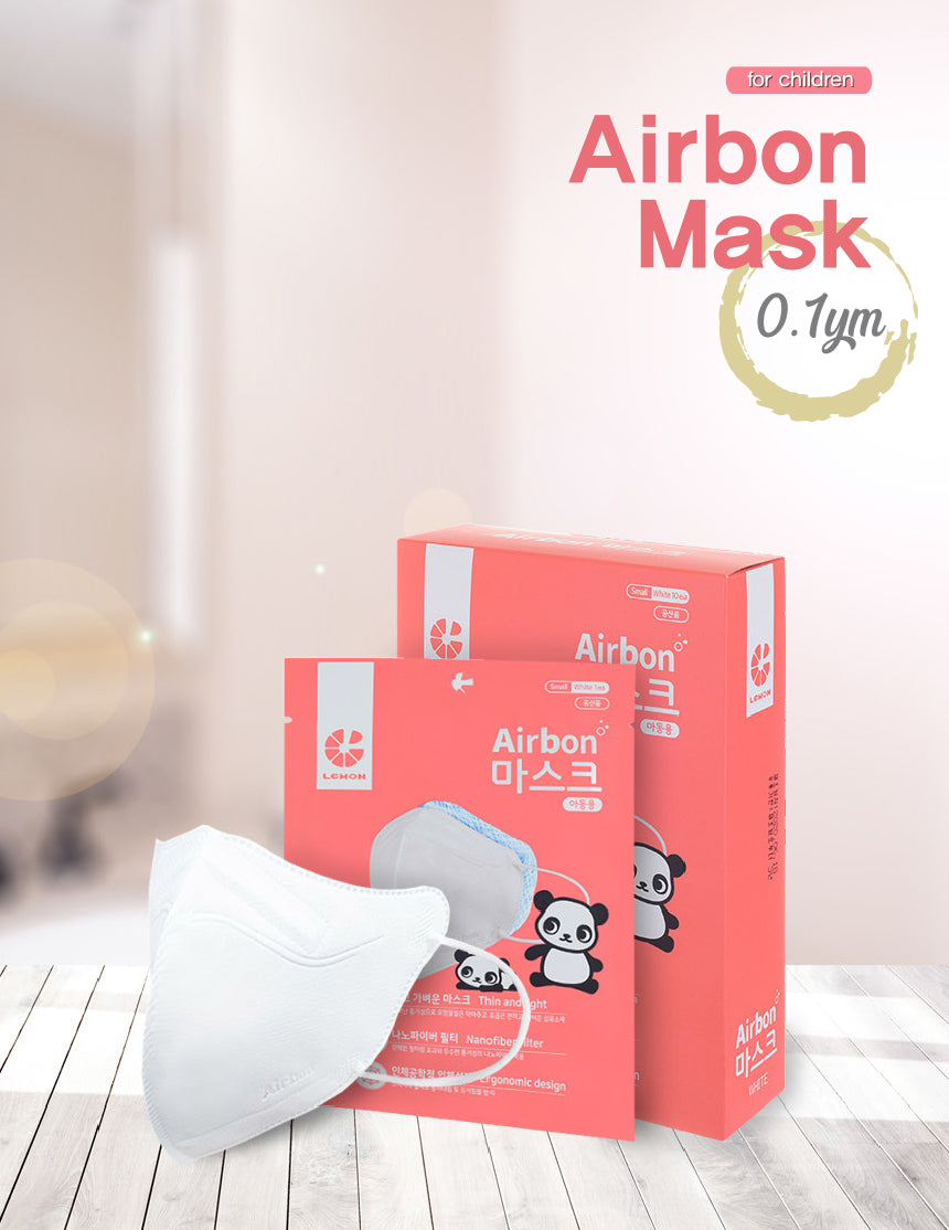airbon children's nano mask