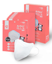 Load image into Gallery viewer, Airbon Children's Nano Mask (10 PCS)