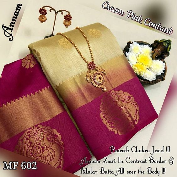 Awesome Bollywood Designer Kanjivarm Silk Saree KJ5039