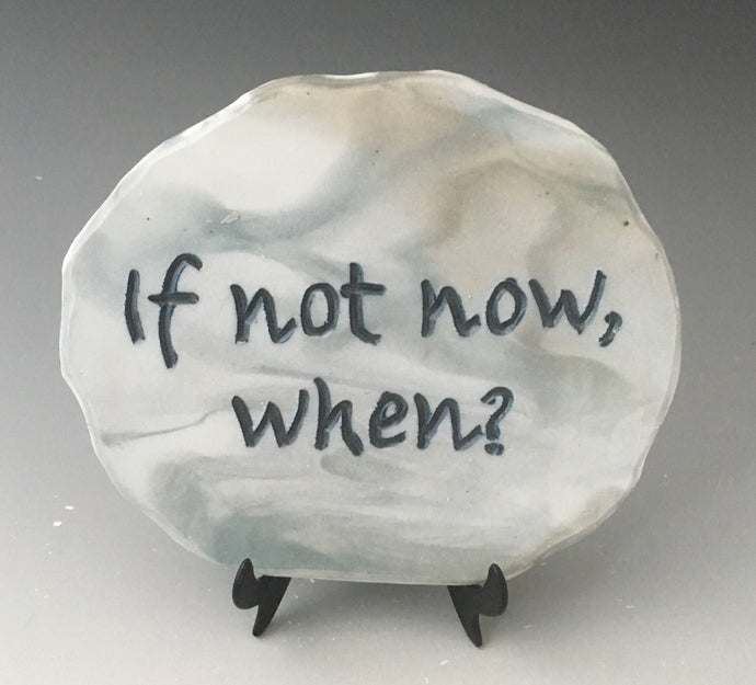 If not now, when? - inspirational plaque
