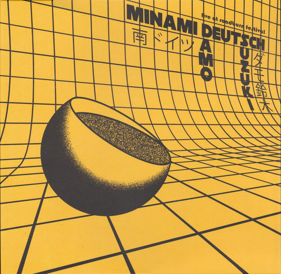 Minami Deutsch  And Damo Suzuki<Br>Live At Roadburn Festival