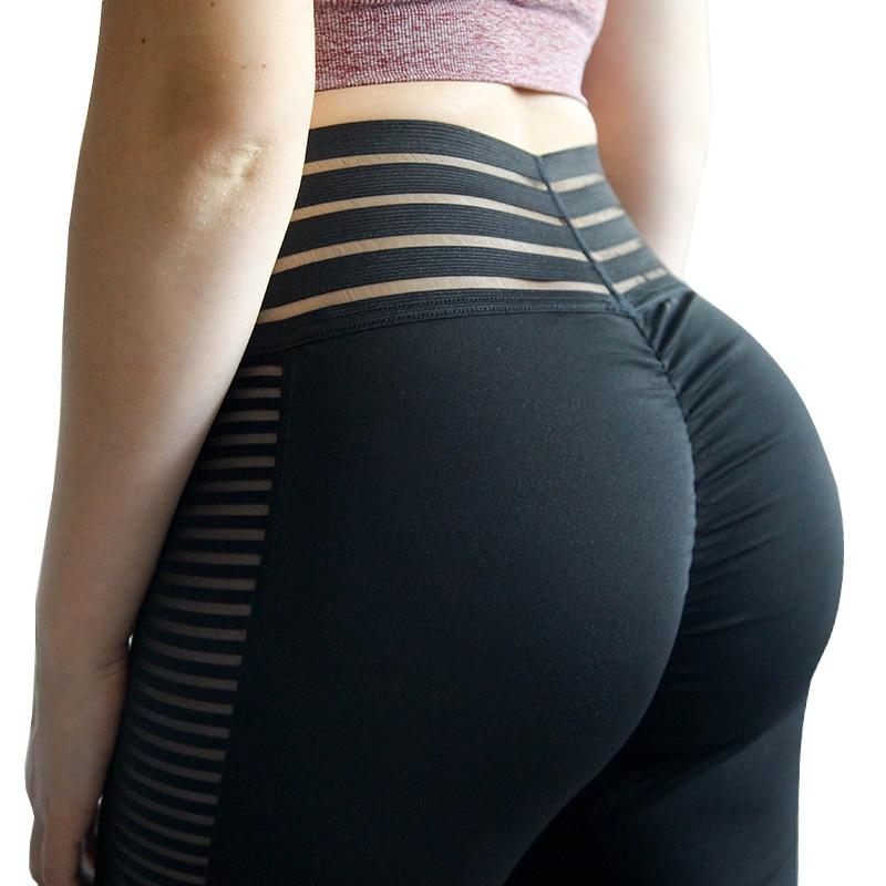 Push Up Workout Leggings - ShopLateTonight