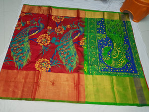 Peacock Design Uppada Handloom Pattu Saree