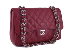 Chanel Dark Red Caviar Jumbo 2.55 Classic Flap Bag - Boutique Patina  - 2
