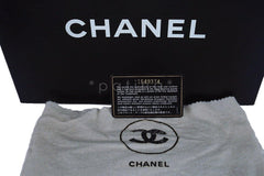Chanel Black Lambskin Medium-Large Classic 2.55 Double Flap Bag 24K Gold Plated