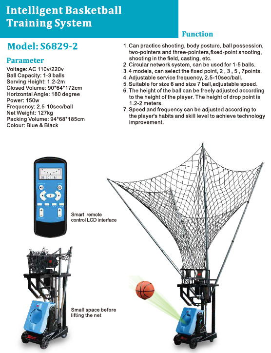 Basketball Training System ( S6829 -2)