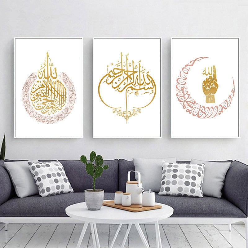 Allah Islamic Wall Art Canvas Poster and Print Ayatul Kursi Decorative Picture Painting Modern Living Room Muslim Decoration - wall art