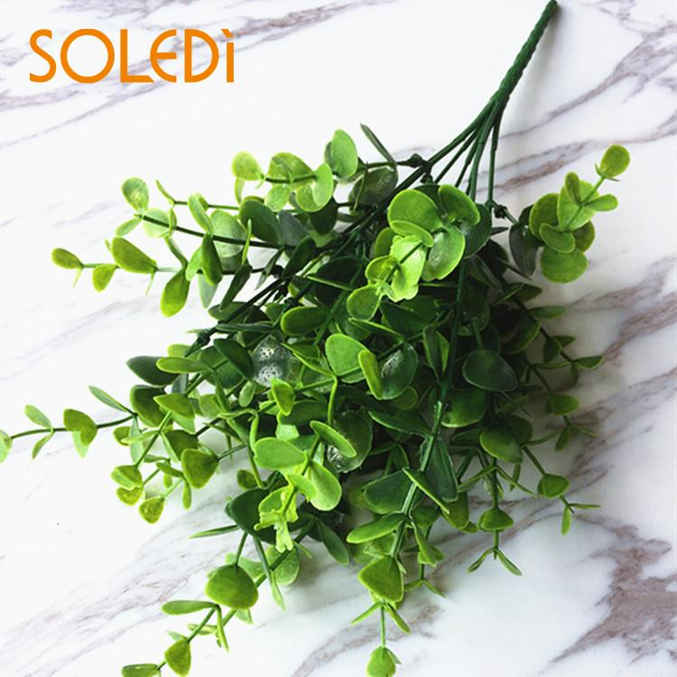 Plants Indoor Outdoor Fake Flower Leaf Foliage Bush Home Office Garden Decor Artificial Green Leave Plant - home and decor-oosmdeals