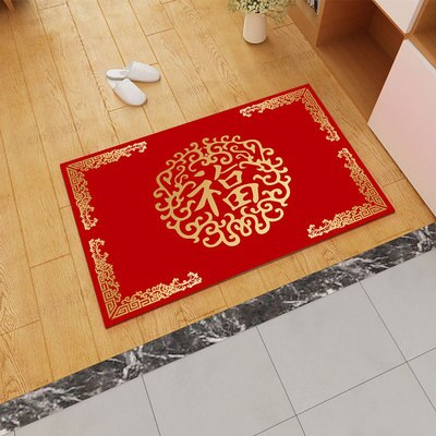 New Year 3d Carpet Chines Wedding Rug Non-slip Super Soft Living Room Carpets - home and decor