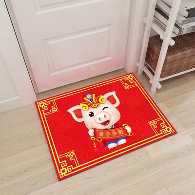 New Year 3d Carpet Chines Wedding Rug Non-slip Super Soft Living Room Carpets - home and decor-oosmdeals