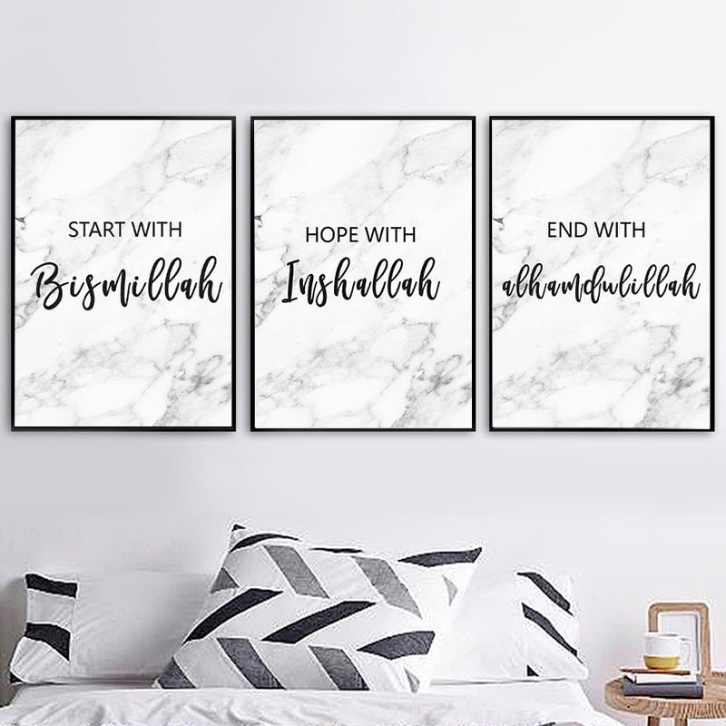 Allah Bismillah Inshaallah Alhamdulillah Islam Marble Poster Prints Islamic Quotes Wall Art Canvas Painting Pictures Home Decor