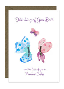 Card for Parents - Various Options