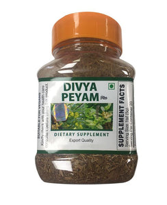 Patanjali Divya Peyam (Dietary Supplements)