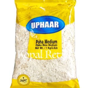 Uphaar Medium Poha (Powa / Rice Flakes) 1kg