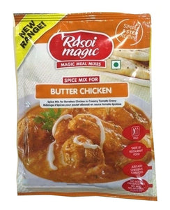 Rasoi Magic Spice Mix For Butter Chicken 50g