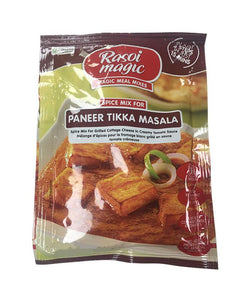 Rasoi Magic Spice Mix For Paneer Tikka Masala 50g