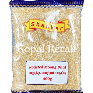 Shankar Roasted Moong Dhall (Dal) 400g