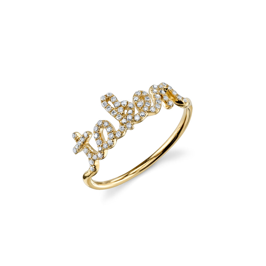 Gold & Pavé Diamond Taken Ring