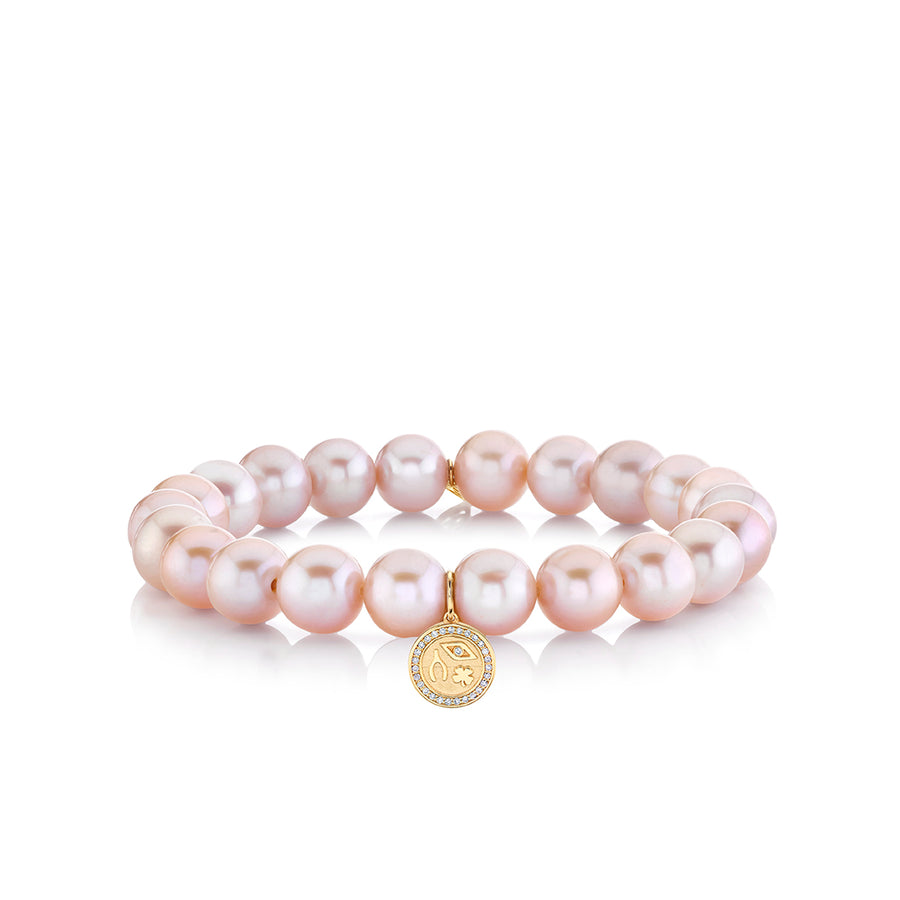 Gold & Diamond Luck and Protection Coin on Pink Pearls