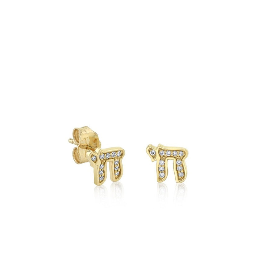 Gold & Diamond Small Chai Studs